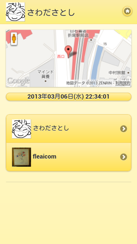 Screenshot_2013-03-06-22-34-31.png