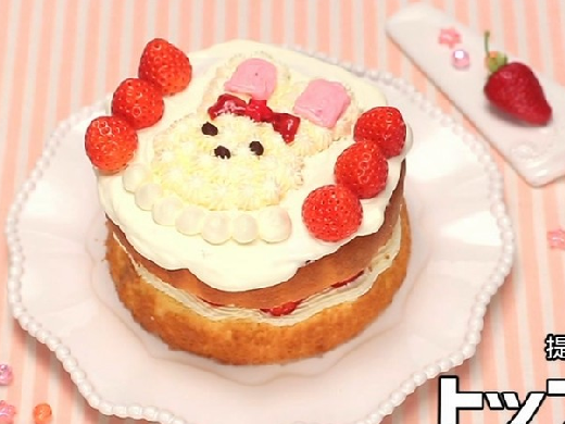 precure-cake-1.png